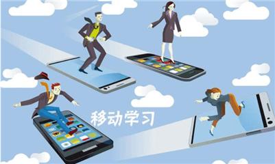 学海遨游-线上网络教育平台